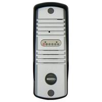 DoorBell Fon S-Series SlimLine Extra Door Station