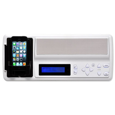 IST RETRO Music & Intercom Master Station, White