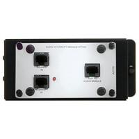 On-Q/Legrand inQuire Intercom Audio Interrupt Module
