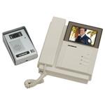 Seco-Larm Enforcer Color Video Door Phone