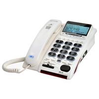Serene Amplified Telephone