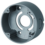 Speco Round Junction Box for Bullet Cameras, Silver