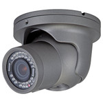 Speco 2 Megapixel Turret IP Camera