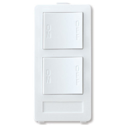 X10 PRO 2-Button Keypad (2-Address), White