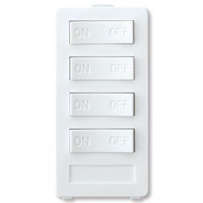 X10 PRO 4-Button Keypad (4 Address), White